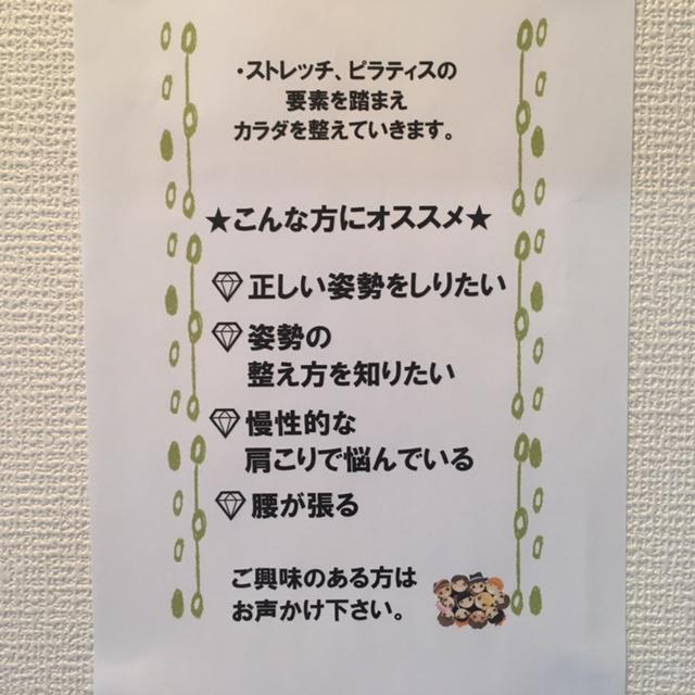 2017.10.19教室POP2.JPG