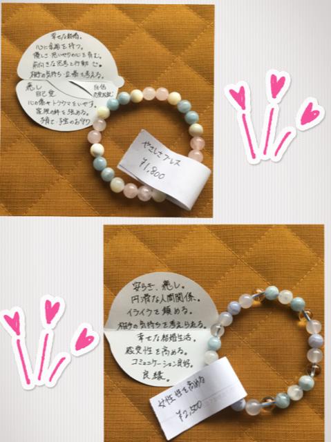 2018.5.31やさしさ&女性性.png