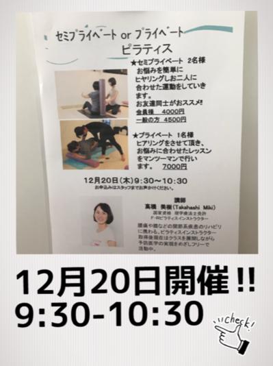 2018.11.16プorセ ブログ投稿.png
