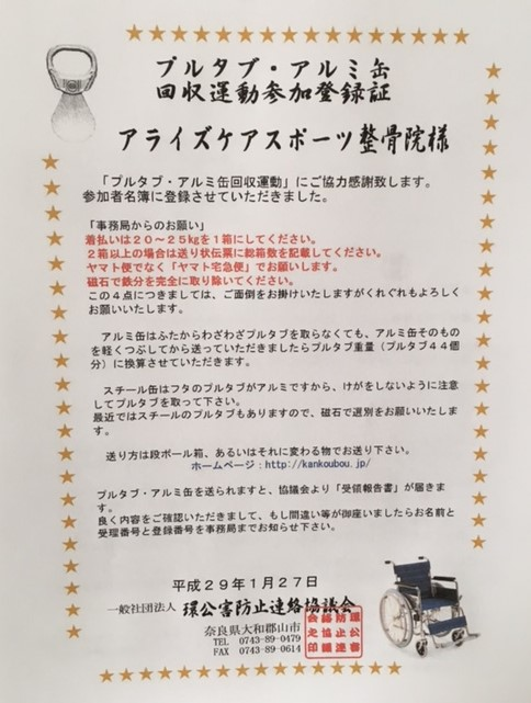 image1 (2).JPG